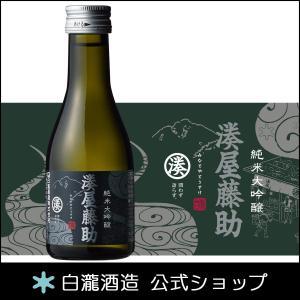 日本酒 白瀧酒造 純米大吟醸 湊屋藤助 180ml|minatoya