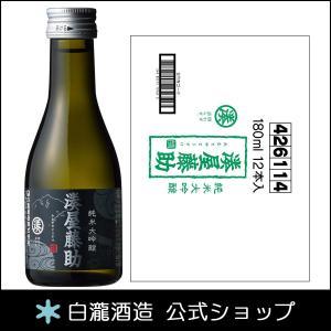 日本酒 白瀧酒造 湊屋藤助 純米大吟醸 180ml×12本入り|minatoya