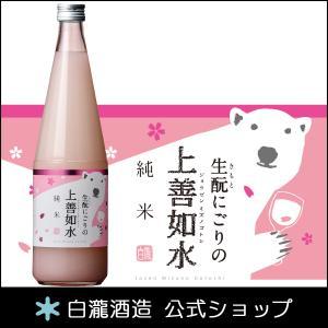 日本酒 白瀧酒造 生もとにごりの上善如水 純米 720ml|minatoya