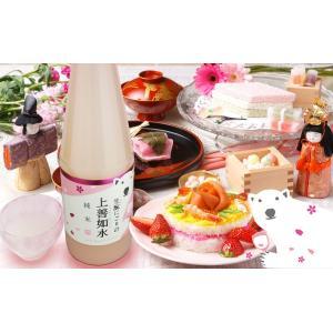 日本酒 白瀧酒造 生もとにごりの上善如水 純米 300ml|minatoya|07