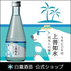 ただいま海外ではにごり酒や生もと造りなど、ややマニアックな日本酒が人気です。特ににごり酒の人気が高く...