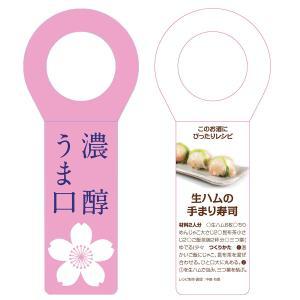 日本酒 白瀧酒造 花見酒の上善如水 純米吟醸 720ml|minatoya|04
