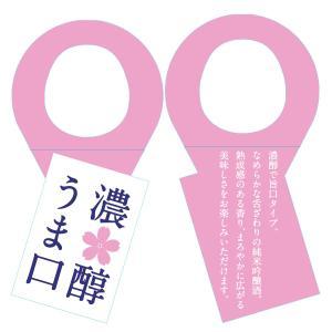 日本酒 白瀧酒造 花見酒の上善如水 純米吟醸 300ml|minatoya|04