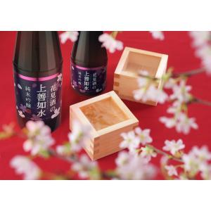 日本酒 白瀧酒造 花見酒の上善如水 純米吟醸 300ml|minatoya|05
