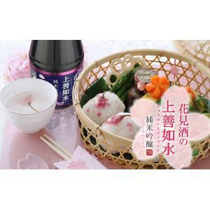 日本酒 白瀧酒造 花見酒の上善如水 純米吟醸 300ml|minatoya|06