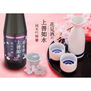 日本酒 白瀧酒造 花見酒の上善如水 純米吟醸 300ml|minatoya|07