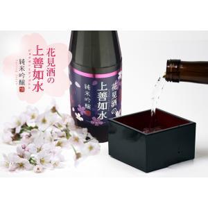 日本酒 白瀧酒造 花見酒の上善如水 純米吟醸 300ml|minatoya|08