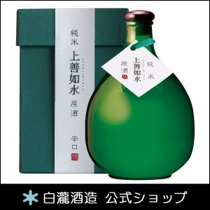 お中元 プレゼント 日本酒 新潟 白瀧酒造 上善如水 純米 原酒 720ml