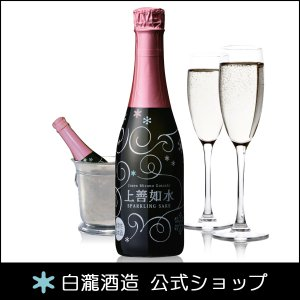 日本酒 白瀧酒造 上善如水スパークリング 360ml|minatoya