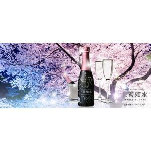 日本酒 白瀧酒造 上善如水スパークリング 360ml|minatoya|04