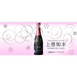 日本酒 白瀧酒造 上善如水スパークリング 360ml|minatoya|05
