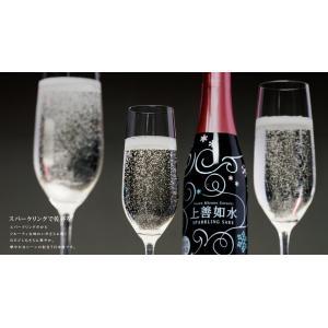 日本酒 白瀧酒造 上善如水スパークリング 360ml|minatoya|06