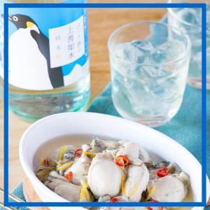日本酒 白瀧酒造 ロック酒の上善如水 純米 720ml|minatoya|06
