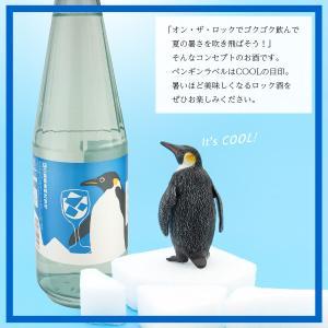 日本酒 白瀧酒造 ロック酒の上善如水 純米 720ml|minatoya|07