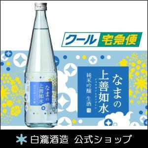 日本酒 白瀧酒造 なまの上善如水 純米吟醸 720ml|minatoya