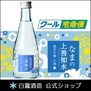 日本酒 白瀧酒造 なまの上善如水 純米吟醸 300ml|minatoya