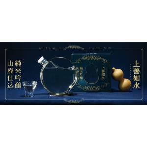 日本酒 白瀧酒造 上善如水 純米吟醸 山廃仕込 500ml|minatoya|12