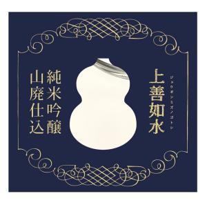 日本酒 白瀧酒造 上善如水 純米吟醸 山廃仕込 500ml|minatoya|03