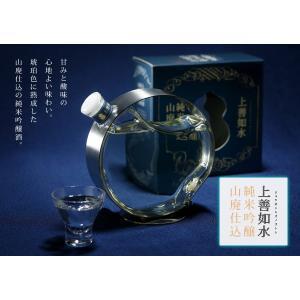 日本酒 白瀧酒造 上善如水 純米吟醸 山廃仕込 500ml|minatoya|10