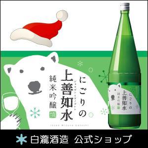 日本酒 白瀧酒造 にごりの上善如水 純米吟醸 1800ml minatoya