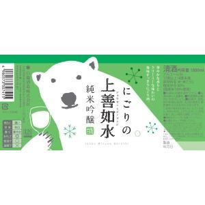 日本酒 白瀧酒造 にごりの上善如水 純米吟醸 1800ml minatoya 03