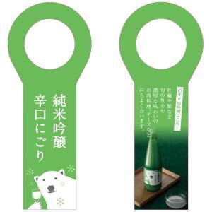 日本酒 白瀧酒造 にごりの上善如水 純米吟醸 1800ml minatoya 04