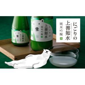日本酒 白瀧酒造 にごりの上善如水 純米吟醸 1800ml minatoya 06