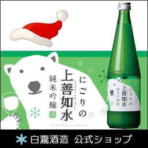 日本酒 白瀧酒造 にごりの上善如水 純米吟醸 720ml|minatoya