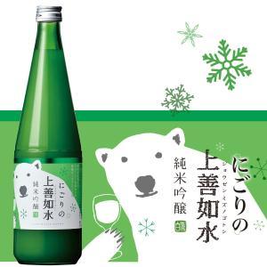 日本酒 白瀧酒造 にごりの上善如水 純米吟醸 720ml|minatoya|02