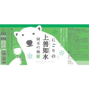 日本酒 白瀧酒造 にごりの上善如水 純米吟醸 720ml|minatoya|03