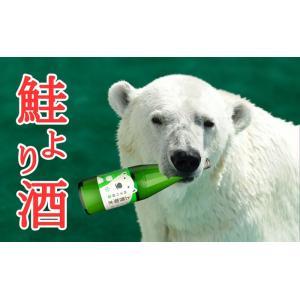 日本酒 白瀧酒造 にごりの上善如水 純米吟醸 300ml|minatoya|05