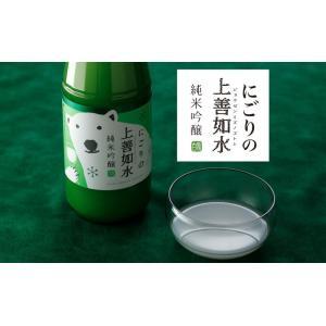 日本酒 白瀧酒造 にごりの上善如水 純米吟醸 300ml|minatoya|07