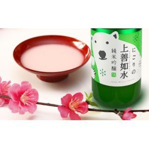 日本酒 白瀧酒造 にごりの上善如水 純米吟醸 300ml|minatoya|08