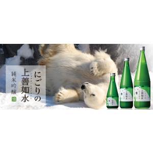 日本酒 白瀧酒造 にごりの上善如水 純米吟醸 300ml|minatoya|09