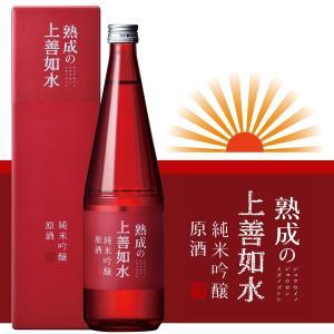 日本酒 白瀧酒造 熟成の上善如水 純米吟醸 原酒 720ml|minatoya