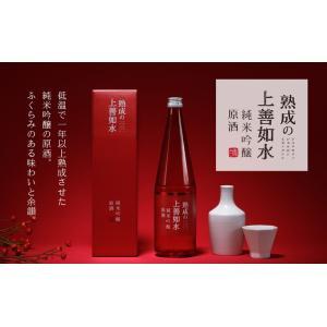 日本酒 白瀧酒造 熟成の上善如水 純米吟醸 原酒 720ml minatoya 04