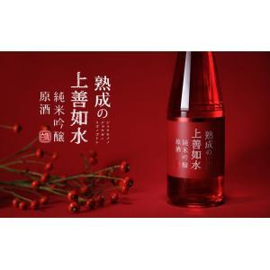 日本酒 白瀧酒造 熟成の上善如水 純米吟醸 原酒 720ml|minatoya|05
