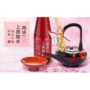 日本酒 白瀧酒造 熟成の上善如水 純米吟醸 原酒 720ml|minatoya|07