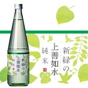 日本酒 白瀧酒造 新緑の上善如水 純米 720ml|minatoya
