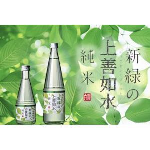 日本酒 白瀧酒造 新緑の上善如水 純米 720ml|minatoya|02