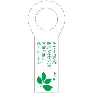 日本酒 白瀧酒造 新緑の上善如水 純米 720ml|minatoya|06