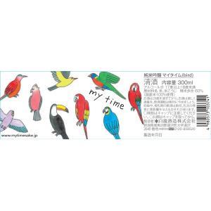 日本酒 白瀧酒造 純米吟醸 マイタイム bird 300ml|minatoya|03