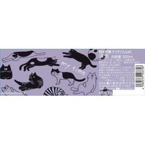 日本酒 白瀧酒造 純米吟醸 マイタイム cat 300ml minatoya 03