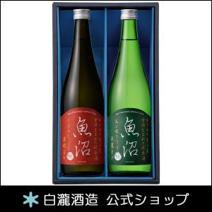 白瀧酒造 魚沼ギフトセット 720ml×2本入り|minatoya