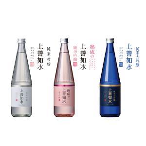 2018 ギフト 日本酒 白瀧酒造 上善如水ギフトセット 720ml×3本入り|minatoya|03