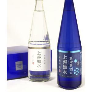 日本酒 白瀧酒造 上善如水 新米新酒セット 720ml×2本入り|minatoya|02