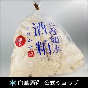 酒粕 白瀧酒造 上善如水の酒粕 500g 【12/18以降発送】|minatoya