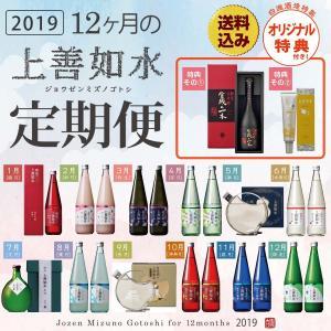 日本酒 白瀧酒造 12ヶ月の上善如水 定期便 2019|minatoya