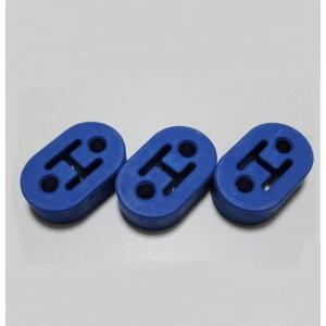 強化 マフラーハンガー マウント リング 吊りゴム ブルー 穴径 12 mm 2穴 × 3個 セット...