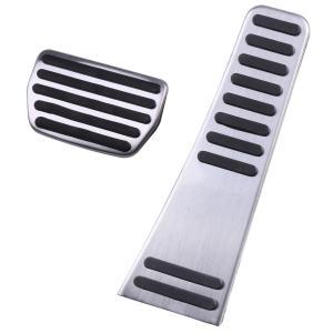 ・ボルボ アルミペダルセット セット内容:ペダル×1セット(アクセルペダル×1、ブレーキペダル×1)...